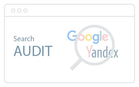 Поисковый аудит - Аудит сайта
