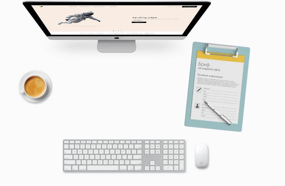Определение цели проекта - Веб-студия YPixel